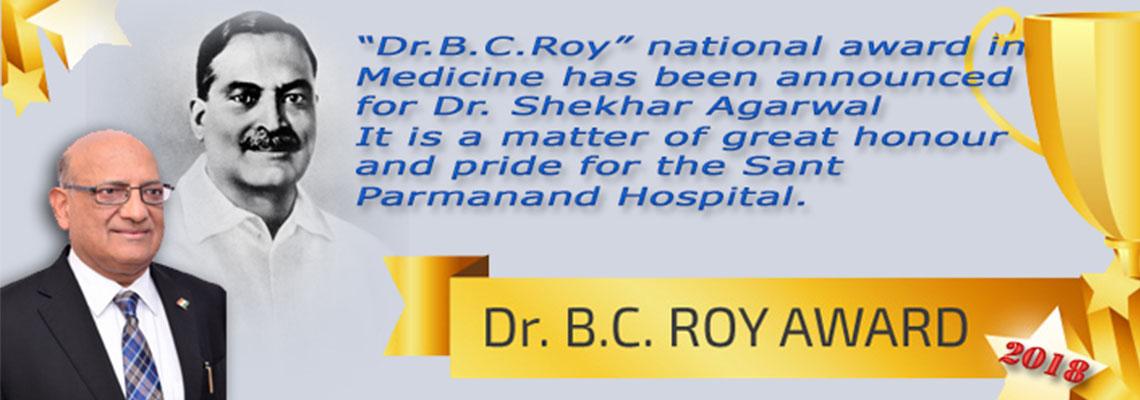 dr-bc-roy-award-dr-shekhar-agarwal