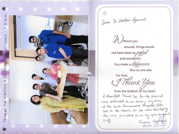 anita-kumar-testimonial-Card